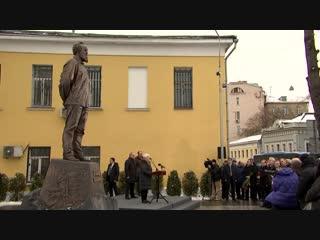 В Москве открыт памятник Александру Солженицыну
