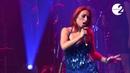 Eregalerij 2017: 2 Fabiola met 'Beats of love' van Nacht und Nebel