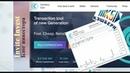 Инструкция - как вывести монету CashberyCoin на биржу BTC-ALPHA, Установка холодного кошелька CBC!