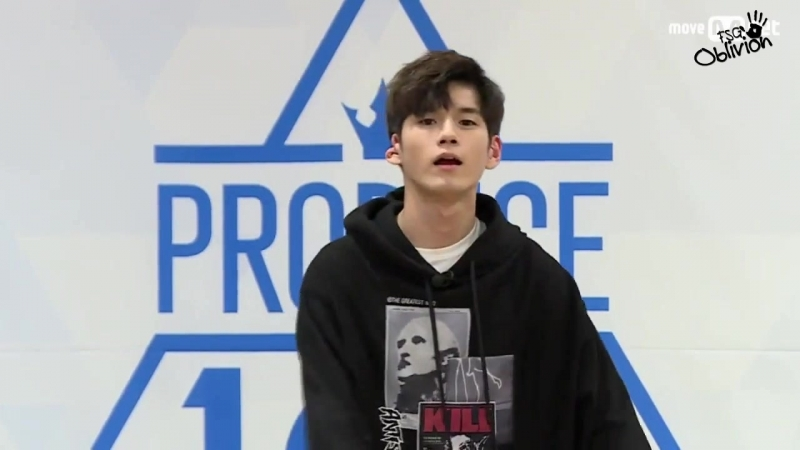 [РУС.САБ] Produce 101 Teaser @ Ong Seongwoo
