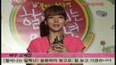 할머니는 일학년 VIP시사회 Granny is in 1st Grade VIP Premiere , Jang Hyuk ,Hyun Woo~