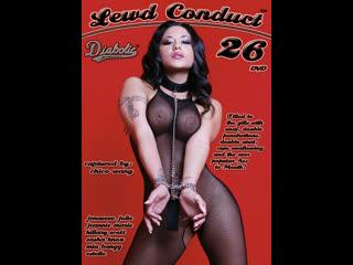 Lewd Conduct 26 (Diabolic) DAP ANAL 2005 Jenaveve Jolie Hillary Scott Mia Bangg Sasha Knox Jeanie Marie Sullivan