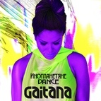 Гайтана альбом Инопланетяне dance - single