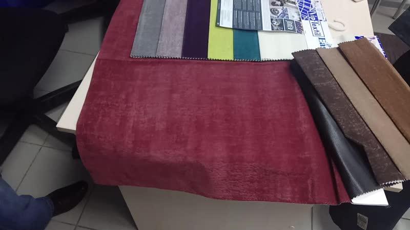 Киров мебель, тест ткани флок