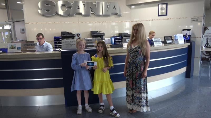 Награждение победительницы конкурса