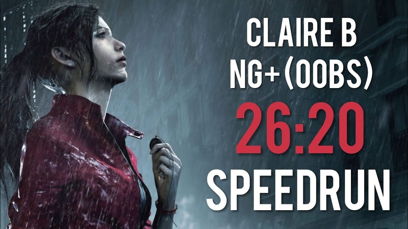Resident Evil 2 Remake - Claire B NG (OoBs) - Speedrun [26:20] (FORMER World Record)
