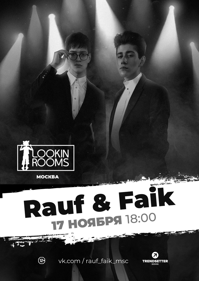 Афиша Москва RAUF FAIK / 17.11 - МОСКВА LOOKIN ROOMS