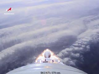 Видео с бортовой камеры РН «Союз-ФГ» 3 декабря