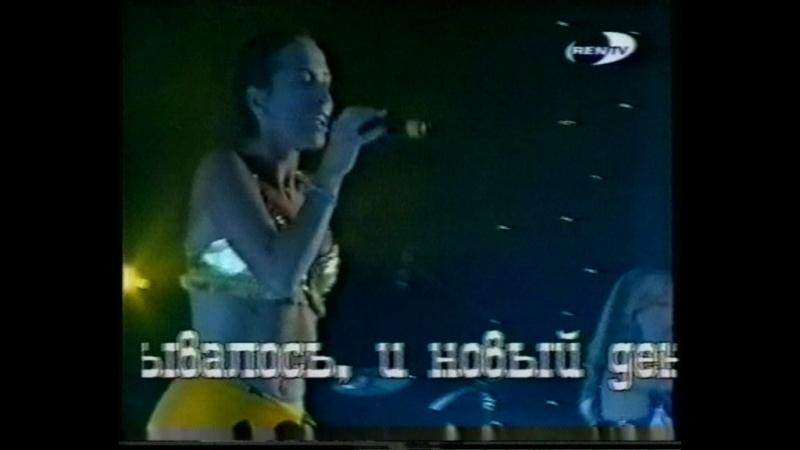 Примите наши поздравления! (ТВ-7 [г. Абакан], 14 апреля 2001) 1-я часть