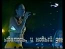 Примите наши поздравления ТВ 7 г Абакан 14 апреля 2001 1 я часть