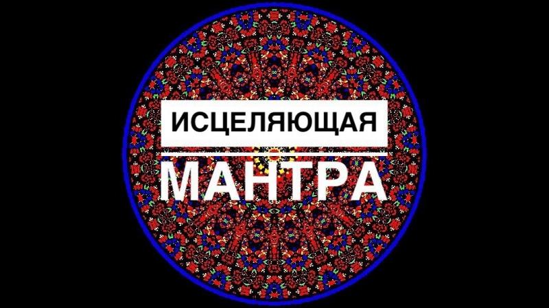 Исцеляющая красивая мантра Gurujas Kaur Khalsa (7 раз). Удостоенная премии Грэмм