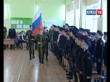 Смотр кадетских классов. В школе № 23 прошли  традиционные соревнования  среди кадетов