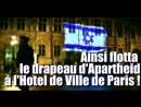 ADBK Ainsi flotta le drapeau d'Apartheid à l'Hotel de Ville de Paris 2016