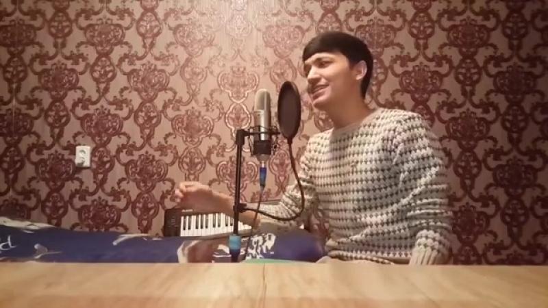 Узбек поет на казахском языке Кайрат Нуртас feat. Нюша-Алматы тундери cover by A