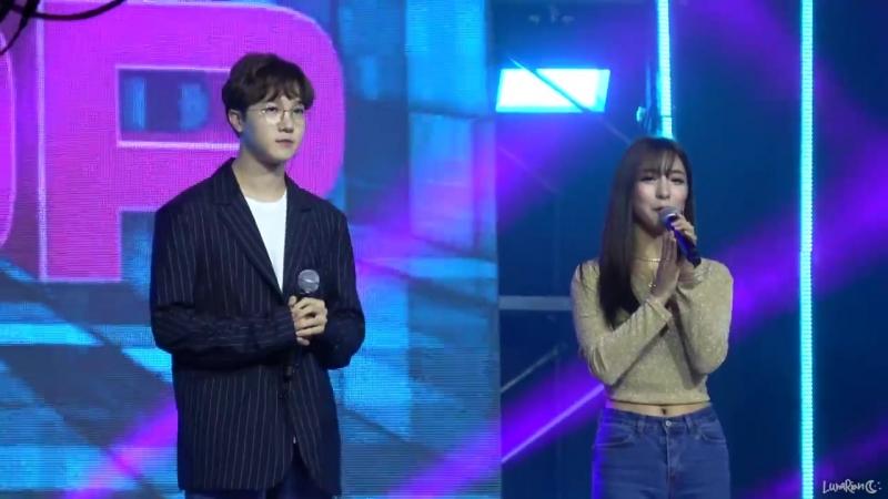 DMZ 2018 K-Pop Peace Concert (180506)