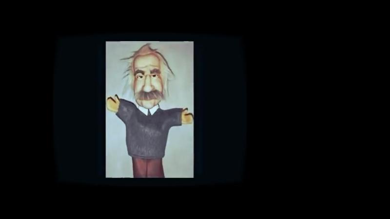 Эйнштейн ЛЖЕЦ Вся правда за 10 минут