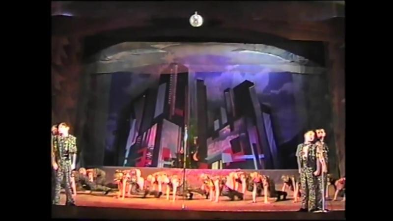 Таберик- Танец Опера (НГ 2001-2002) 1-ый состав