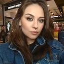 Арина Гамова фото #7