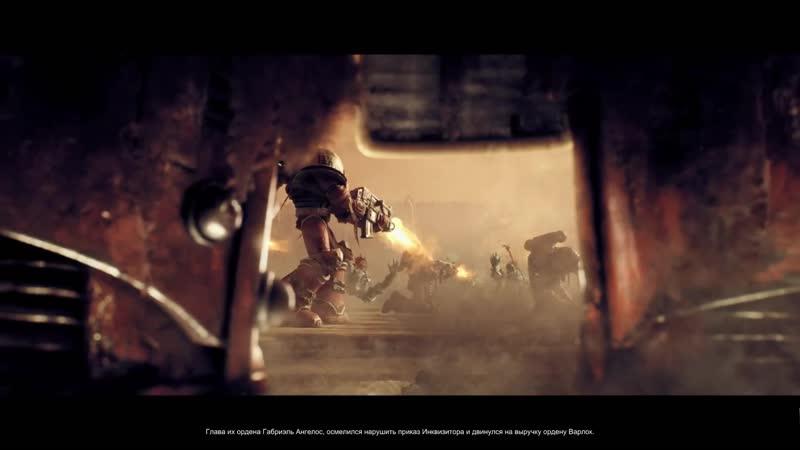 WARHAMMER 40K: DAWN OF WAR 3 - САМАЯ ТЕХНОЛОГИЧНАЯ СТРАТЕГИЯ ПРЯМО СЕЙЧАС