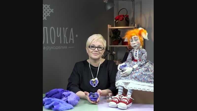 Превью мастер-класса Ароматница от Онлайн-школы рукоделия Шкатулочка