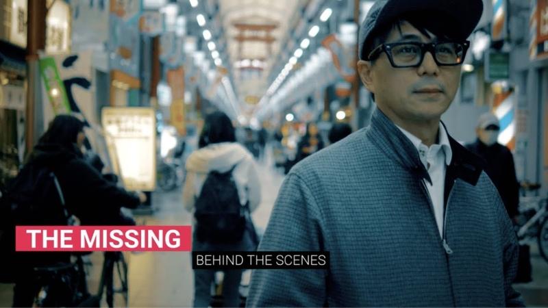 The MISSING - J.J.マクフィールドと追憶島 - Behind the Scenes