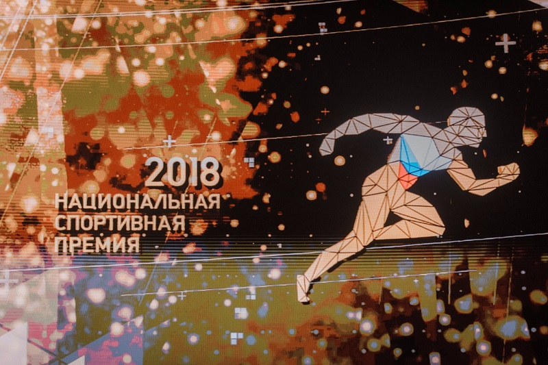 Курорт «Архыз» признан лучшим объектом спорта в России