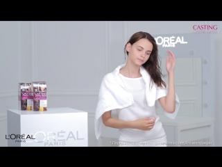 Окрашивание волос с легкостью с Casting Crème Gloss