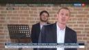 Новости на Россия 24 • В Москве прошел поэтический вечер памяти Андрея Вознесенского