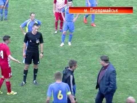 ФК ОРЛИК vs МФК Дружба,13-05-2018 [ЧУ][огляд матчу]