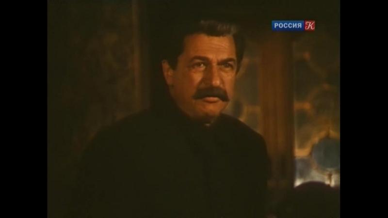 Под знаком скорпиона (1995). Горький и Сталин