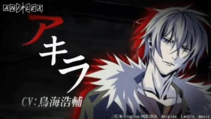 Кровь окаянного пса Togainu no Chi