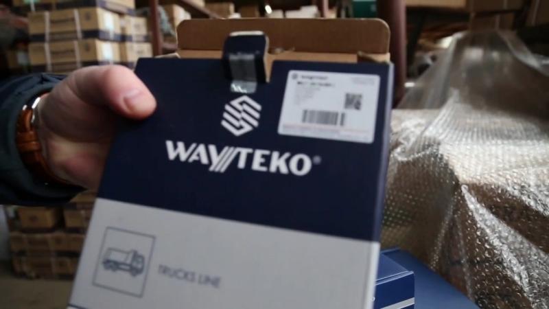 Продукция Wayteko: ремень и поршневые кольца