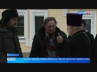 Жерар Депардье прогулялся по Новосибирску и оформил местную прописку.