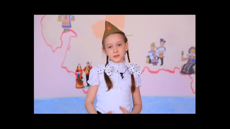 Песни Победы 2019 Цыпленкова Дарья гр Колосок Детский сад Центр коррекции и развития детей