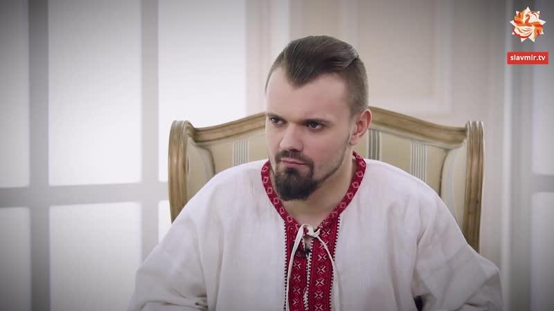 Буквица как духовная система знаний. Андрей Ивашко (передача 3)