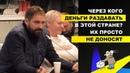 Павел Карайченцев: Гречка - это не покупка. Это плата за то, что тебя выслушали