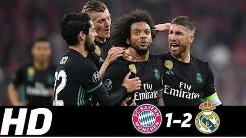 Бавария 1-2 Реал Мадрид Обзор матч Лига Чемпионов (25.04.18)HD