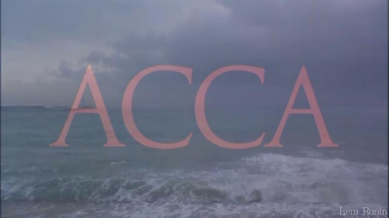 Аквариум - Плоскость (АССА)