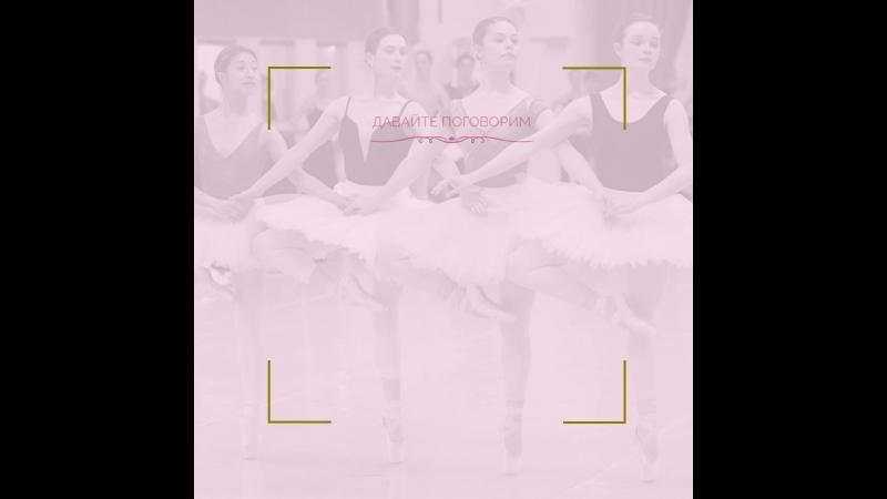 Опрос: а вы хотели стать балериной