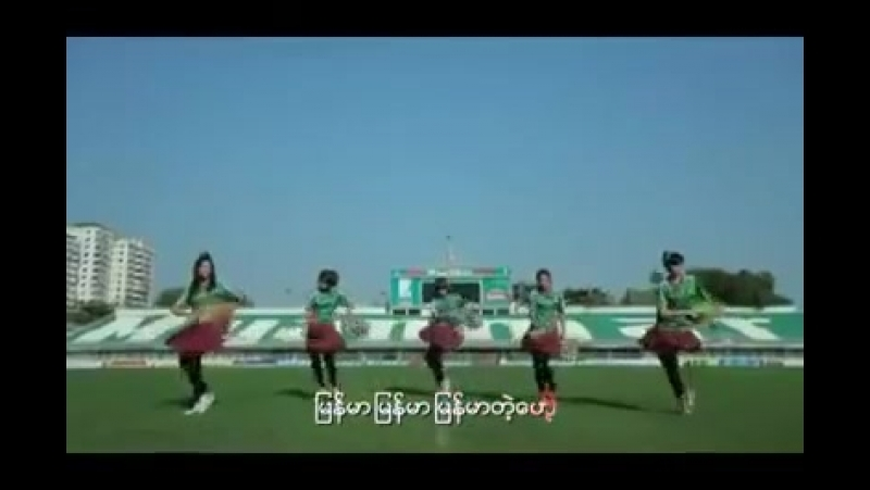 Myanmar by Myo Gyi _ Myanmar National League.mp4