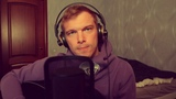 Моя песня, зацени! - I'm gonna be free (Игорь Попов i.p. )