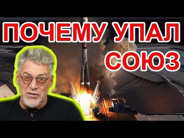 Почему развалился Союз / Артемий Троицкий