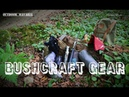 Bushcraft Gear - 10 Favoriten - Vanessa Blank - Outdoor Bavaria - Bushcraft Survival