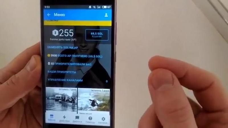 SOLA Обзор Социальной Сети смотреть онлайн без регистрации