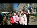 видеоотчет о проведении квеста герои маленького города, 20 апреля 2018