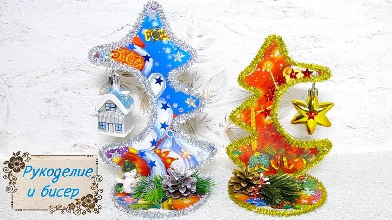 Подарок своими руками. Мастер-Класс, декоративная новогодняя ёлочка.