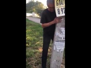 В Пятигорске мужик перебрал с водочкой и решил удержать спящий столб, чтобы он не упал