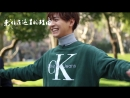 《我住在这里的理由》105期预告_片寄凉太广场舞初体验,赢不过中国大妈?和之梦_-_官方频道66 preview