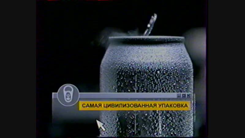 Окончание программы Вести Москва реклама и заставка Местное время Россия 17 июня 2006