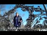 Вася Васин Кирпичи - 1 апреля 2018